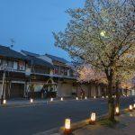 resort town Arashiyama, Kyoto_557039155