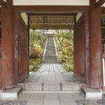 Japanese garden in Arashiyama, Kyoto_529362445