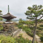 Two-story pagoda of Jojakko-ji Temple, Kyoto_529357840