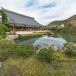 Garden with pond in front of Tenryu-ji Temple at Arashiyama_488832742