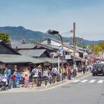 Main Street at Arashiyama city, Kyoto_474993667