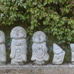 Japanese Jizo sculpture on a roadside in Arashiyama, Japan._414176782