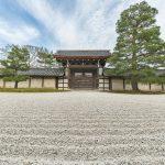 Tenryu-ji garden in Arashiyama, Kyoto, Japan_407820607