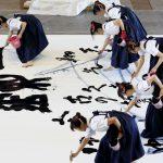 Kagawa Calligraphy Festival 2016 in kagawa_483525166