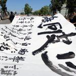 Kagawa Calligraphy Festival 2016_501123205