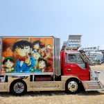 Japanese decoration colorful truck in the parking area in Kagawa_481681006