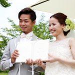 couple wedding in Zentuji-Gogakunosato Park_423742783