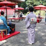 tea ceremony at garden of the Hagiwara Temple in kagawa_321286874