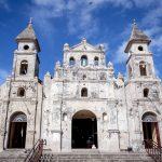 Guadalupe Church at Granada, Nicaragua_569749264