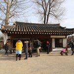 National Folk Museum of Korea in Seoul, Korea_572268325