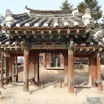 National Folk Museum of Korea in Seoul, Korea_572267827