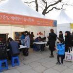 National Folk Museum of Korea in Seoul, Korea_572267710