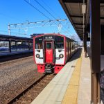 city of Beppu in Oita Prefecture_540174697