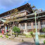 Takegawara Spa in Beppu_538731340
