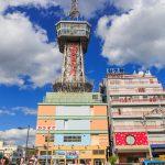 Beppu Tower_538706641