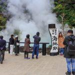 The Umi Jigoku or sea hell_538094839