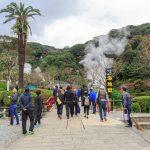 The walk way in Umi Jigoku or sea hell _538094872