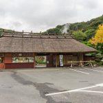 office in Umi Jigoku or sea hell_538094863