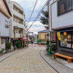 Kannawa town in Beppu_537104842
