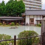The Shiraike Jigoku or white pond hell_536986183