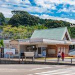 Inuyama Yuen Station of Nagoya Railroad Inuyama Line in Aichi_550762444