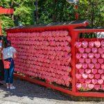 Sanko Inari Shrine at Inuyama Castle in Aichi Prefecture_550737799