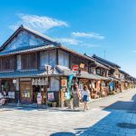 The old town of Inuyama City in Aichi _550444465