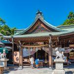 Sanko Inari Shrine at Inuyama Castle in Aichi Prefecture_550349311