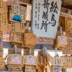 Haritsuna Shrine at Inuyama Castle in Aichi _550281595