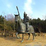 Relics tour in Gimhae, Korea_412758205