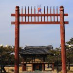 Royal Tomb of King Gimsuro in Gimhae, Korea_412750936
