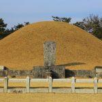 Royal Tomb of King Gimsuro in Gimhae, Korea_412750921