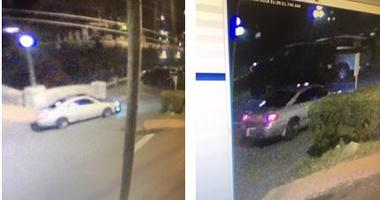 Suspects Sought In Smash And Grab Robbery
