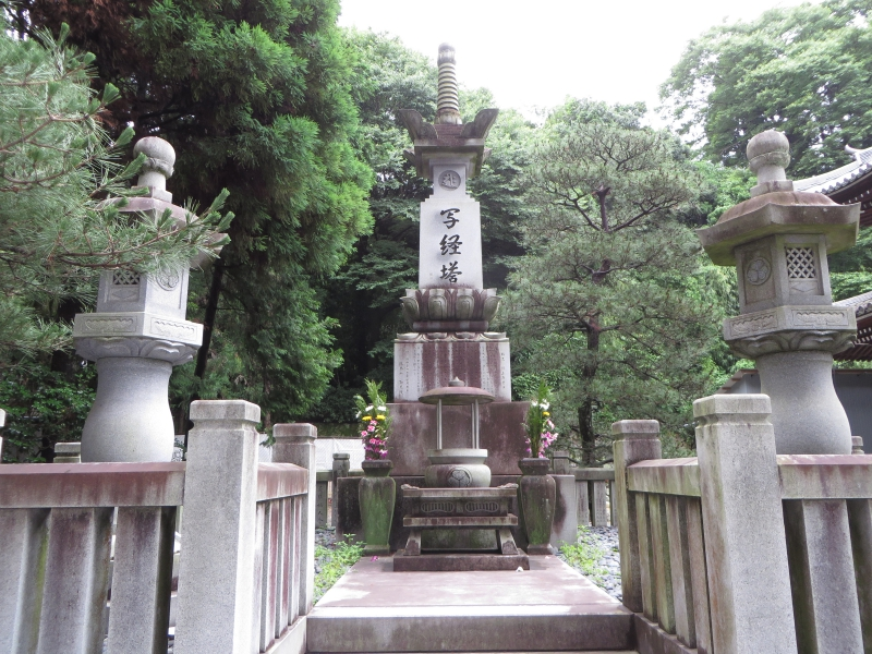 https://s3.amazonaws.com/s3bucket01.elvenware.com/japan/2013-06-20/IMG_0171-small.jpg