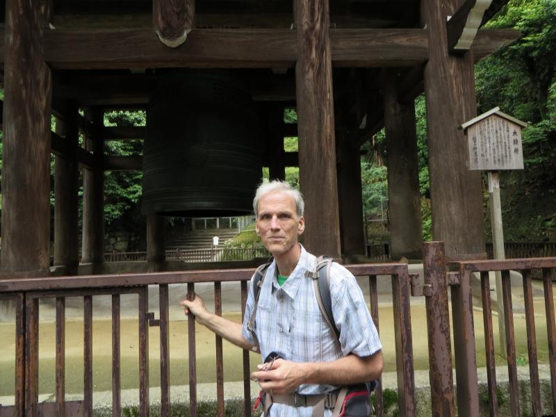 https://s3.amazonaws.com/s3bucket01.elvenware.com/japan/2013-06-20/IMG_0216-small.jpg