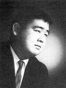 Glenn George Okazaki