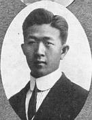 Joseph Wonsug Lee