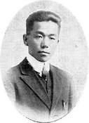 Samuel Kwan Oh