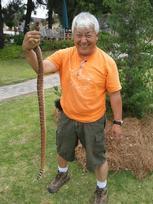 Sher Takahashi