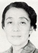 Shizu Kaweko