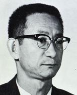 Henry Matsumoto**