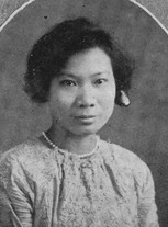Nellie Wong