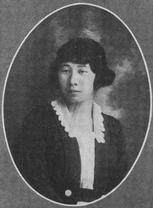 Haruco Kawatsu (Iwasaki)
