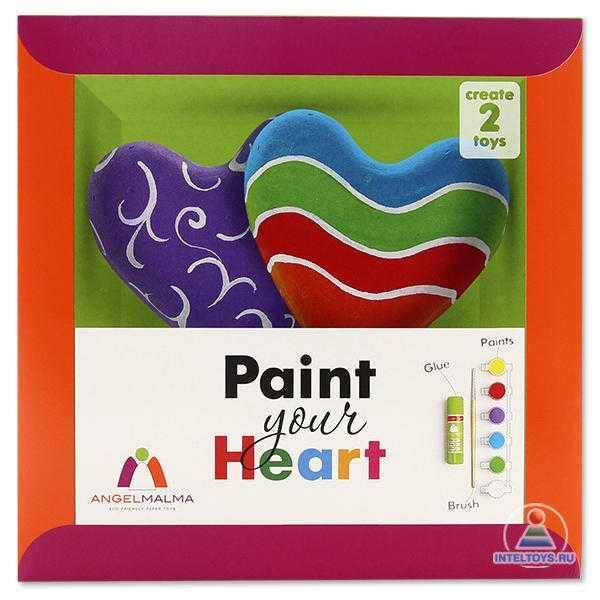 Pinta Tu Corazón! (Incluye Pinturas)