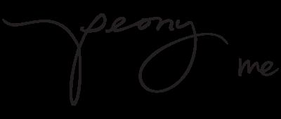 Peony logo color