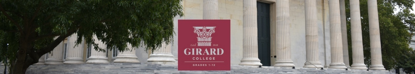 Girard_college_masthead_logo