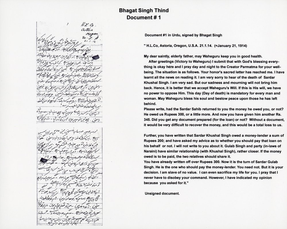 Letter From Bhagat Singh Thind To His Father  South Asian American