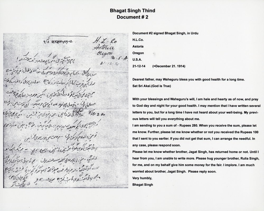 letter from bhagat singh thind to his father