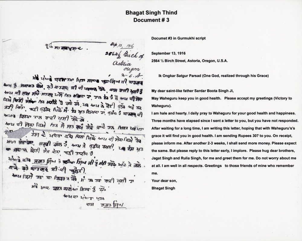letter from bhagat singh thind to his father south asian  letter from bhagat singh thind to his father