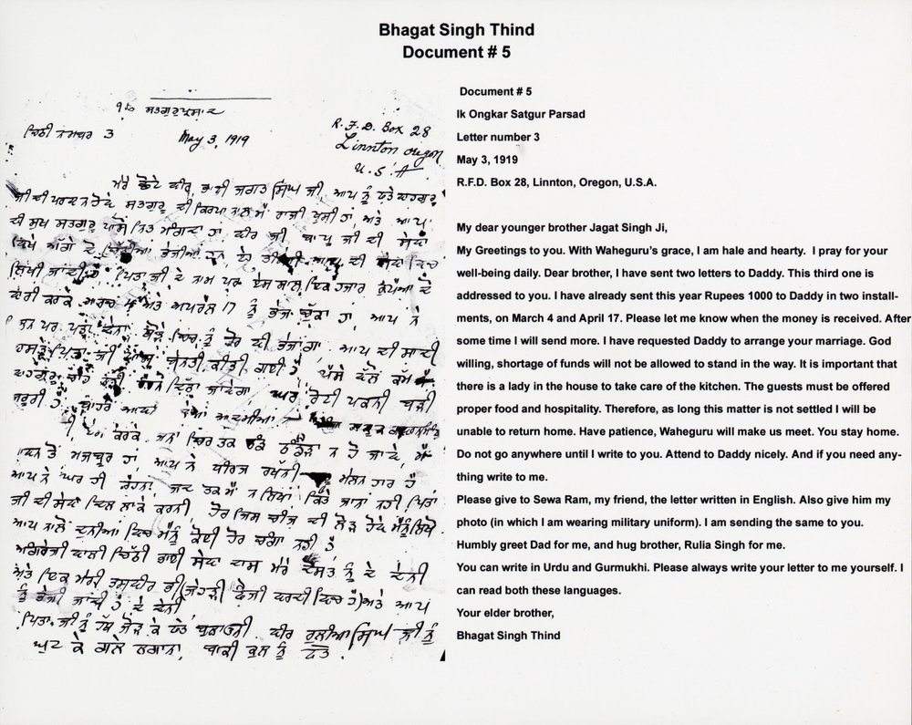a letter to my brother in law letter from bhagat singh thind to his jagat singh 27481 | item thind doc 5 001